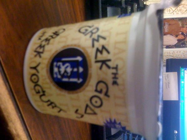 Review: Greek God's Greek Yogurt - Foodie Fresh